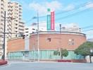 広島信用金庫 西条支店(銀行)まで1388m