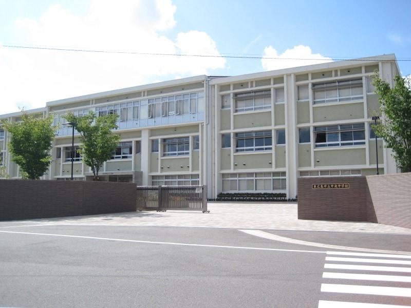 東広島市立 中央中学校(中学校/中等教育学校)まで1046m