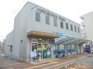 (株)広島銀行 西条南支店(銀行)まで562m