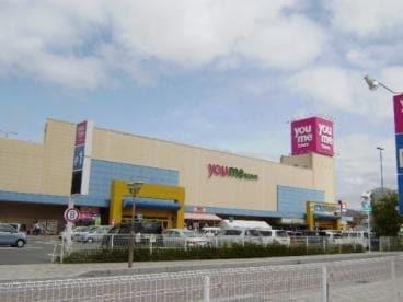 ゆめタウン学園店(ショッピングセンター/アウトレットモール)まで588m