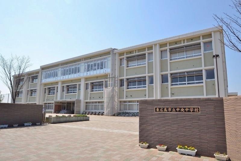 東広島市立中央中学校(中学校/中等教育学校)まで2196m