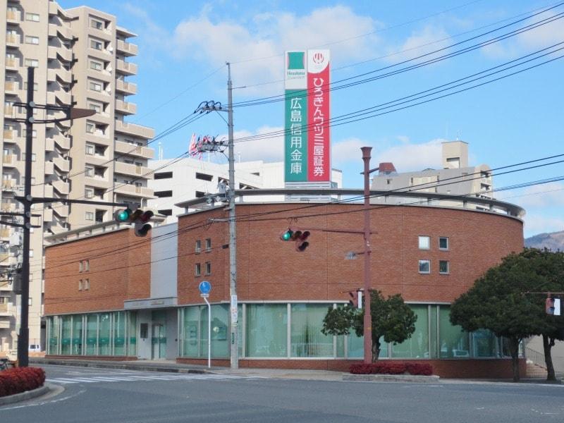 広島信用金庫 西条支店(銀行)まで1246m