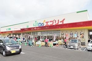 鮮Do! エブリイ 西条御薗宇店(スーパー)まで1642m