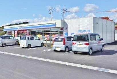 ローソン 東広島サイエンスパーク東店(コンビニ)まで1221m