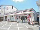 セブン-イレブン ハートインJR西条駅南口店(コンビニ)まで477m