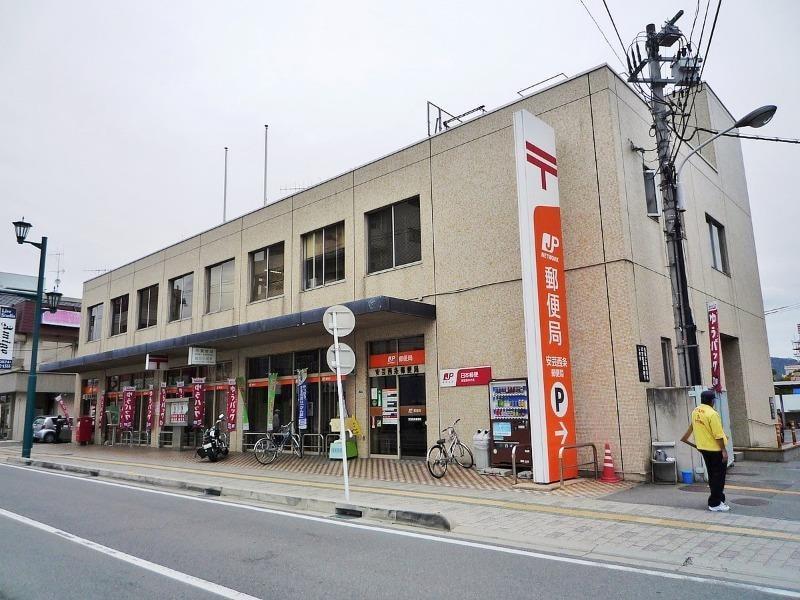 安芸西条郵便局(郵便局)まで811m