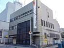 もみじ銀行 西条支店(銀行)まで868m