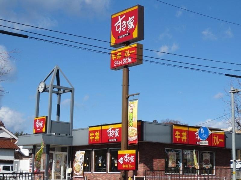すき家 東広島御薗宇店 (旧:東広島店)(その他飲食(ファミレスなど))まで549m