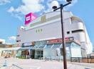 ゆめタウン東広島(ショッピングセンター/アウトレットモール)まで1438m
