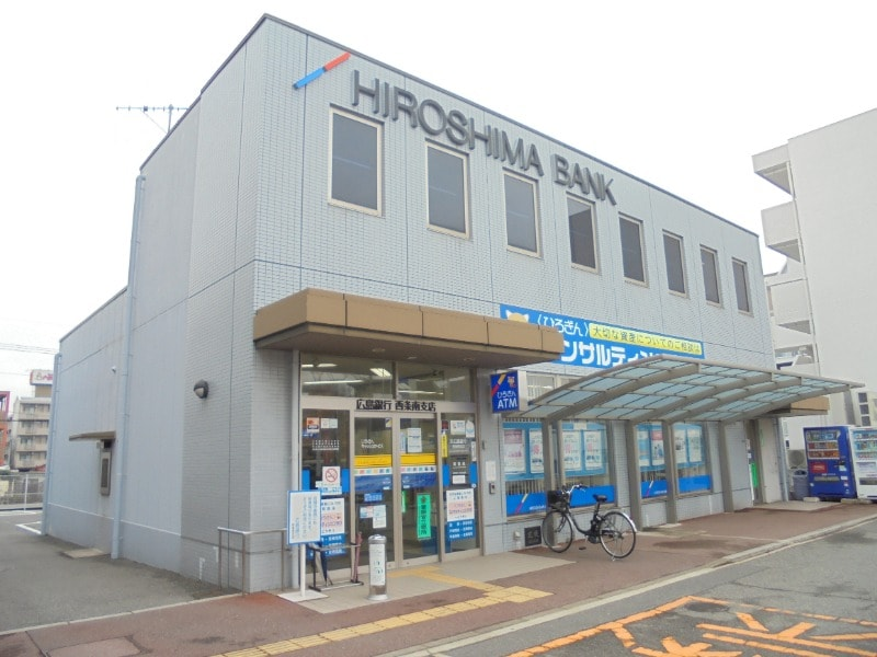 (株)広島銀行 西条南支店(銀行)まで600m