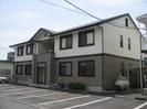 東海道本線/原駅 徒歩18分 1階 築28年の外観