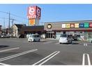 マツモトキヨシ足利助戸店(ドラッグストア)まで1040m※とりせんに併設されたマツキヨ。敷地内にはケーヨーD2も。