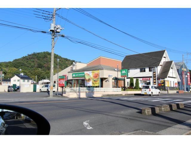 モスバーガー足利山川店(その他飲食(ファミレスなど))まで720m※シーズン商品も豊富。ドライブスルーでのお買い物も可能。