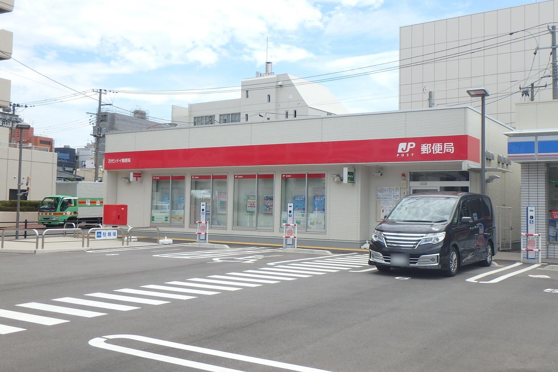 万代シテイ郵便局(郵便局)まで166m