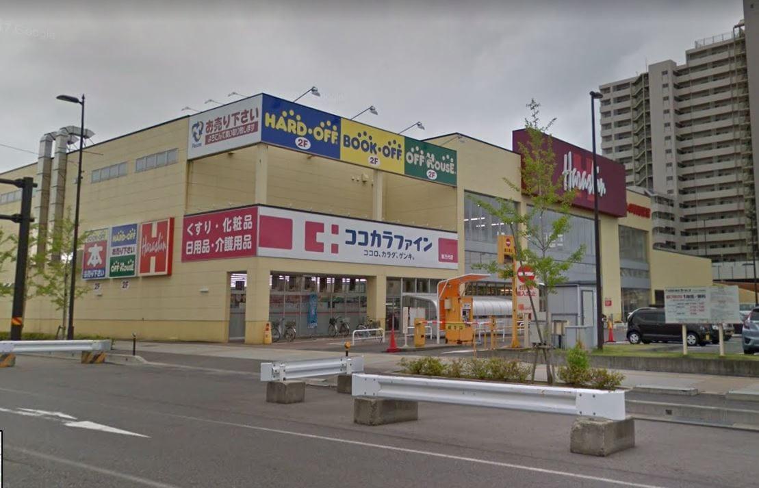 ココカラファイン 万代店(ドラッグストア)まで233m