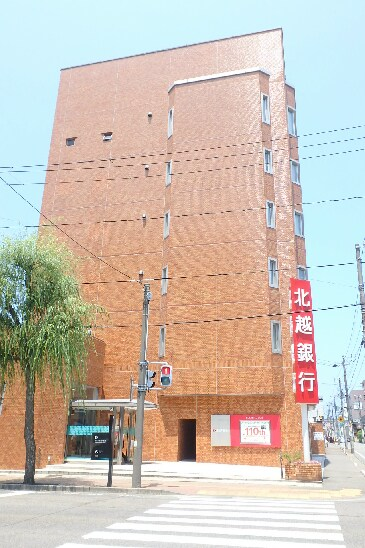 第四北越銀行 新潟支店(銀行)まで356m