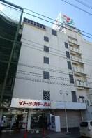 イトーヨーカドー 丸大新潟店(スーパー)まで401m
