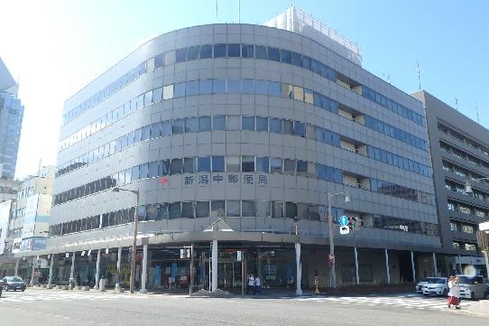 新潟中郵便局(郵便局)まで635m