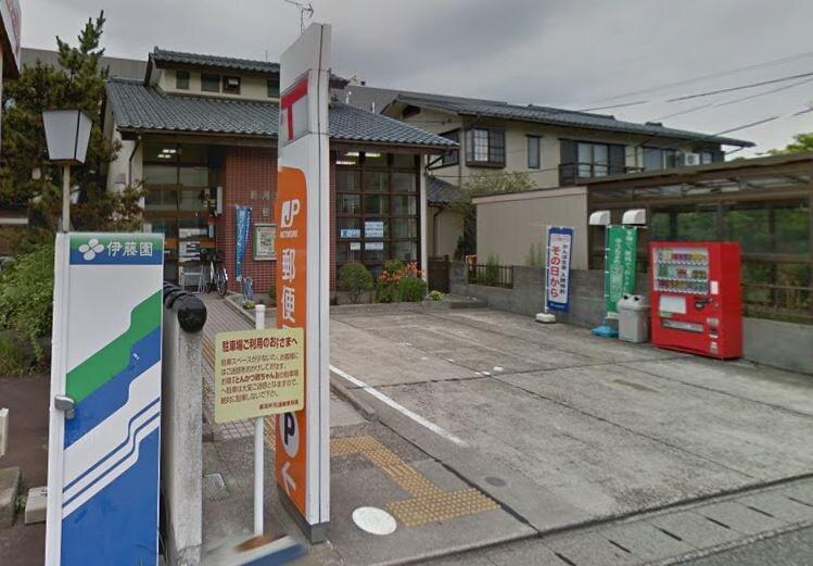 新潟弁天橋通郵便局(郵便局)まで463m