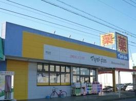 マツモトキヨシ辰巳台店