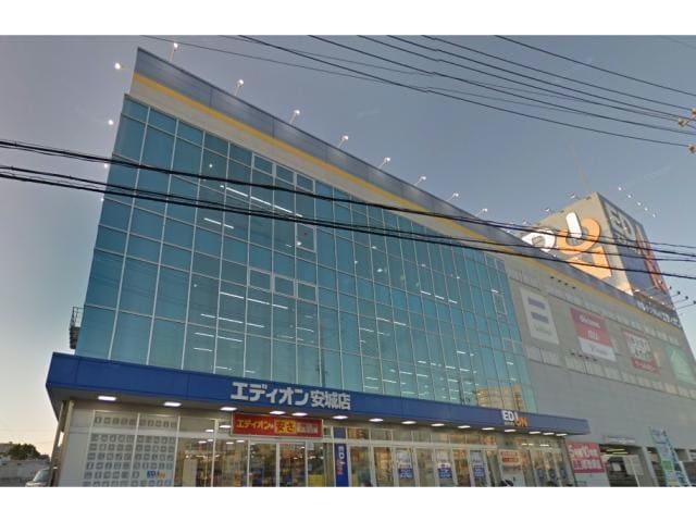 エディオン安城店(電気量販店/ホームセンター)まで2216m