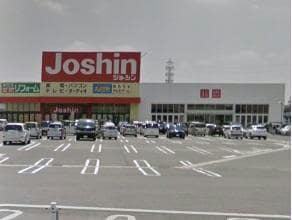 ジョーシン新安城店(電気量販店/ホームセンター)まで784m