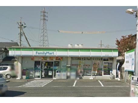 ファミリーマート西大友店(コンビニ)まで1012m
