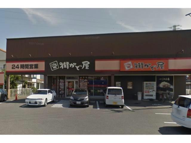 街かど屋岡崎矢作店(その他飲食(ファミレスなど))まで939m