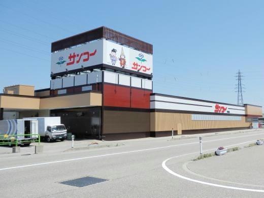 FOOD COURTサンコー堀川本ごう店(スーパー)まで1557m