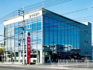 中国銀行岡山西支店(銀行)まで651m
