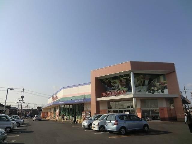 山陽マルナカ高柳店(スーパー)まで446m