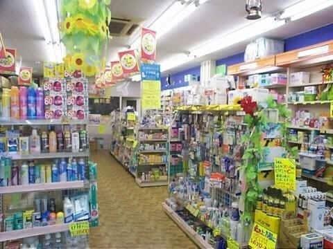 ひまわり薬局高柳店(ドラッグストア)まで650m