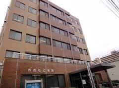 おおもと病院(病院)まで1054m