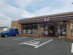 セブンイレブン総社真壁店(コンビニ)まで490m