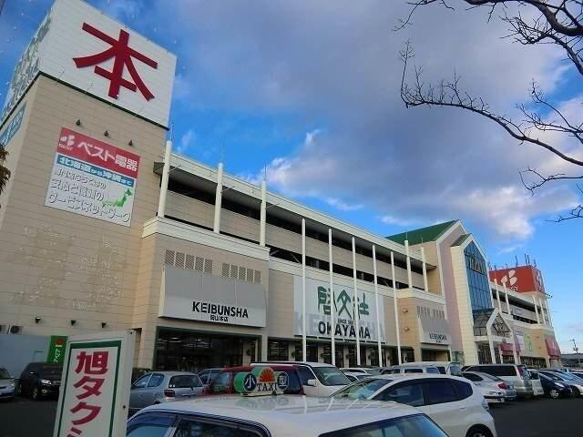 岡山モール(ショッピングセンター/アウトレットモール)まで408m