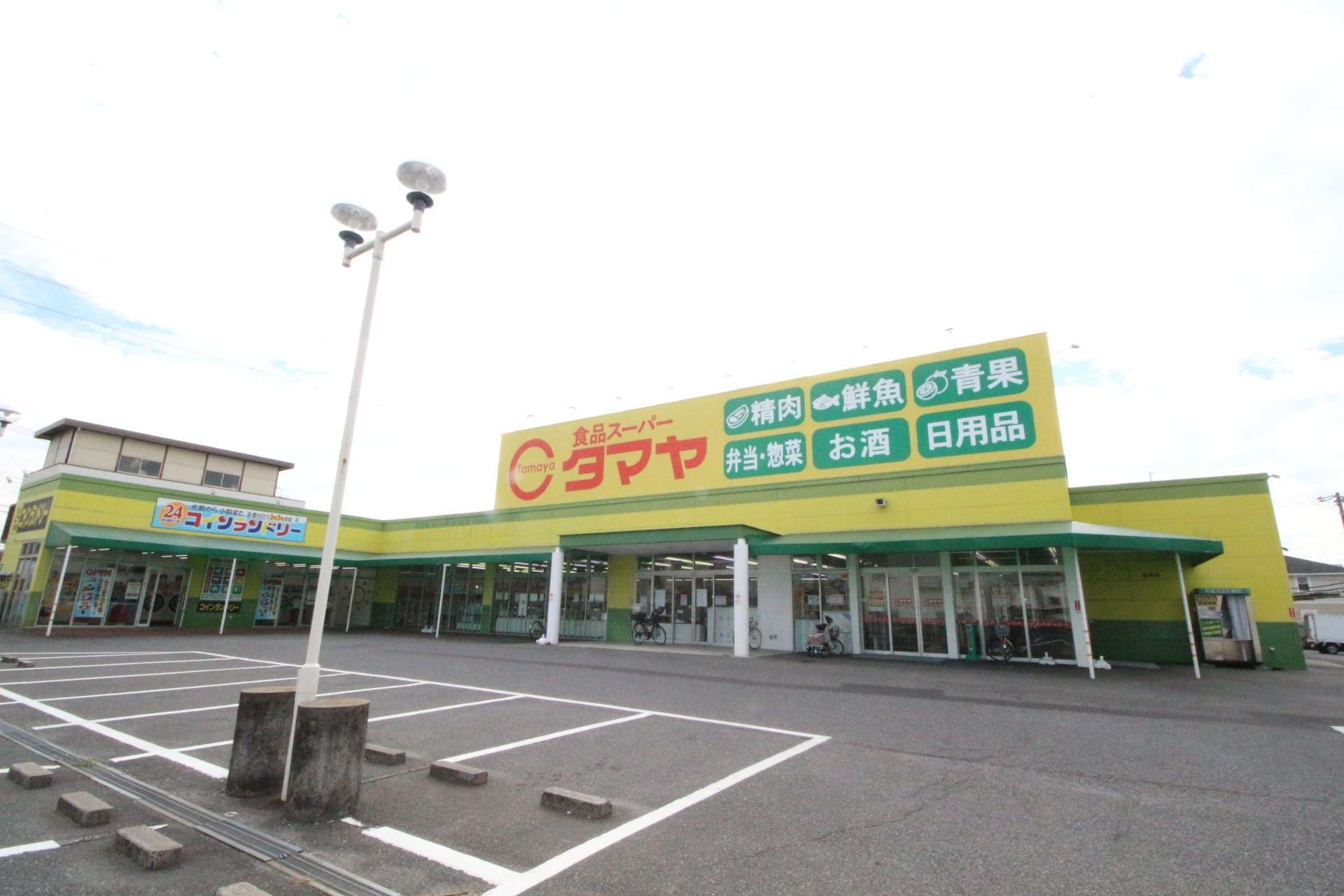 おかやま信用金庫豊成支店(銀行)まで776m