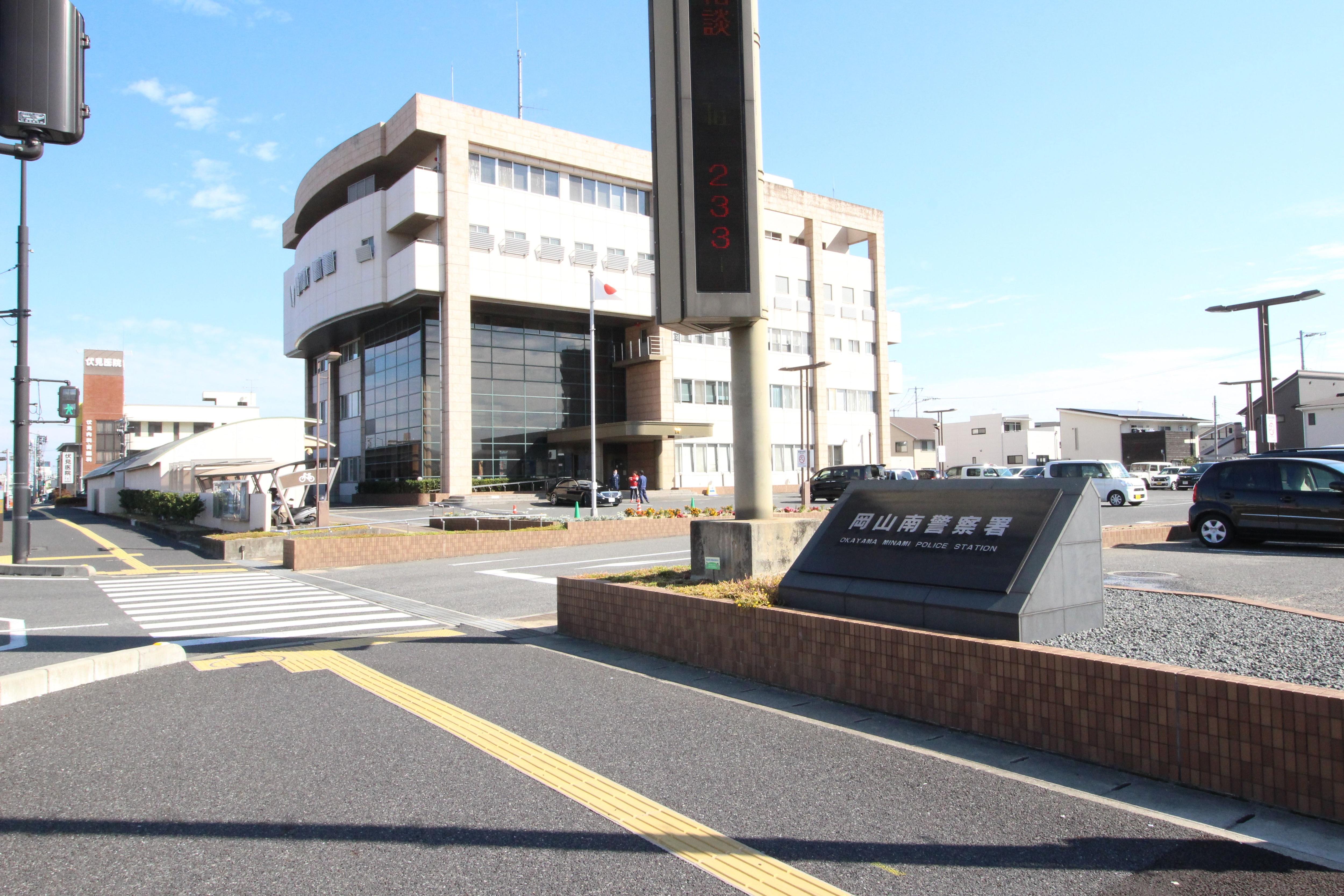 ダイキ豊浜店(電気量販店/ホームセンター)まで242m