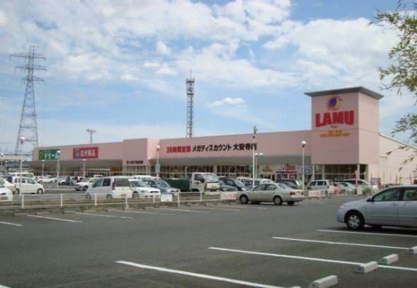 ラ・ムーショッピングセンター大安寺店(ショッピングセンター/アウトレットモール)まで2324m