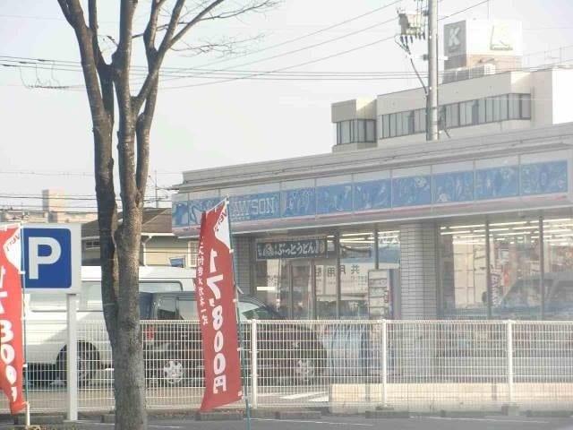 ローソン岡山平野店(コンビニ)まで338m