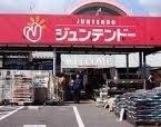 ホームセンタージュンテンドー茶屋町店(電気量販店/ホームセンター)まで280m