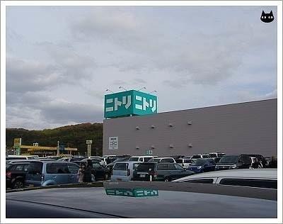 ニトリ倉敷店(電気量販店/ホームセンター)まで3972m