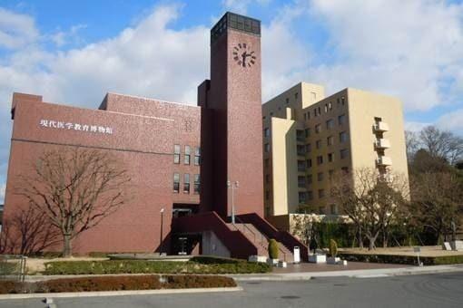 私立川崎医療短期大学(大学/短大/専門学校)まで1254m