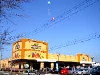 ニシナフードバスケット東畝店(スーパー)まで341m