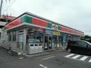 サンクス倉敷中庄店(コンビニ)まで494m