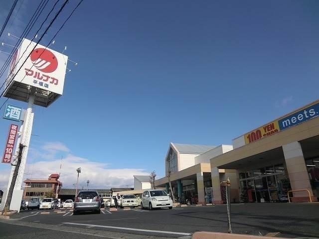 山陽マルナカ小山店(スーパー)まで807m