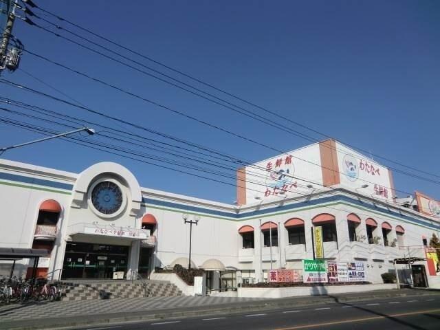 わたなべ生鮮館庭瀬店(スーパー)まで1866m