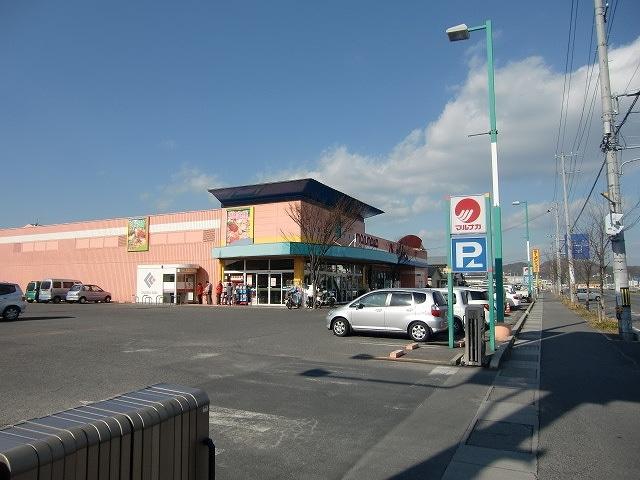 山陽マルナカマスカット店(スーパー)まで1699m