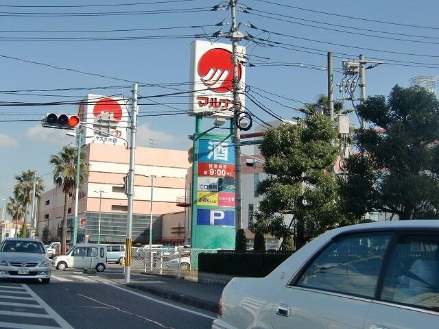 山陽マルナカマスカット店(スーパー)まで1525m
