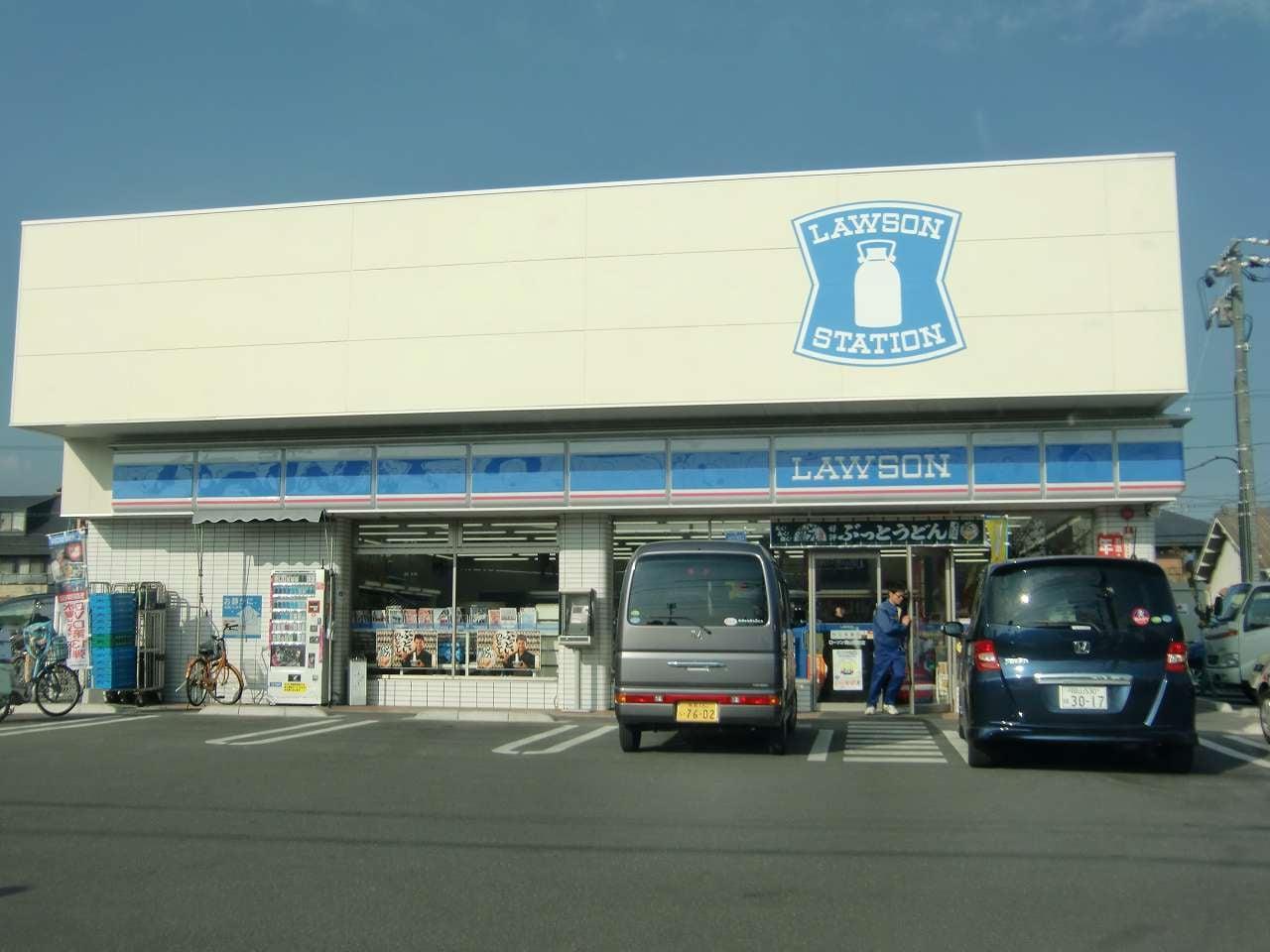 ローソン中庄駅前店(コンビニ)まで1314m