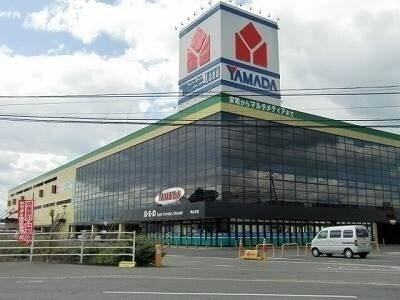 ヤマダ電機テックランド総社店(電気量販店/ホームセンター)まで2087m